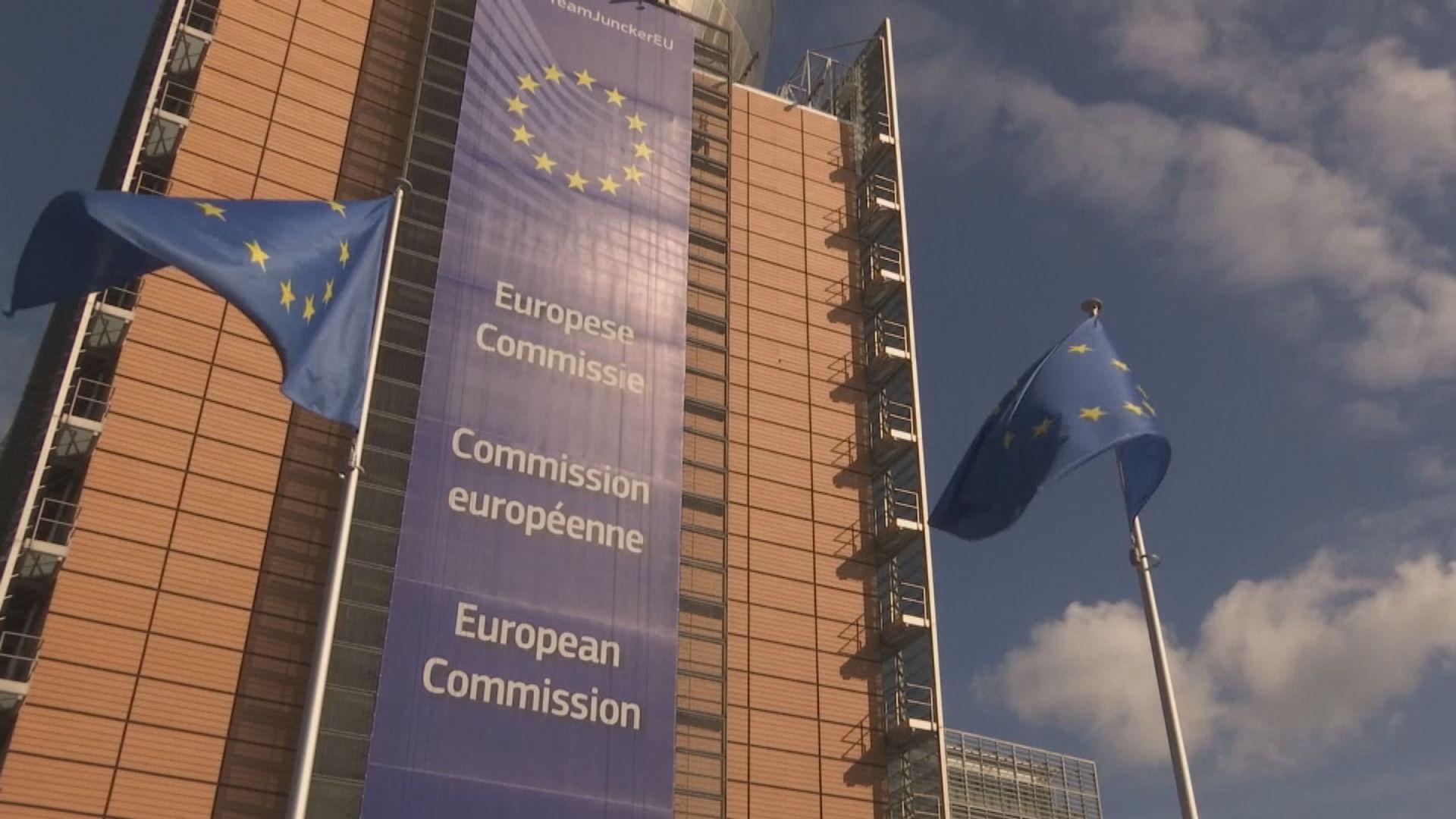 歐盟評估5G風險 或限制華為服務