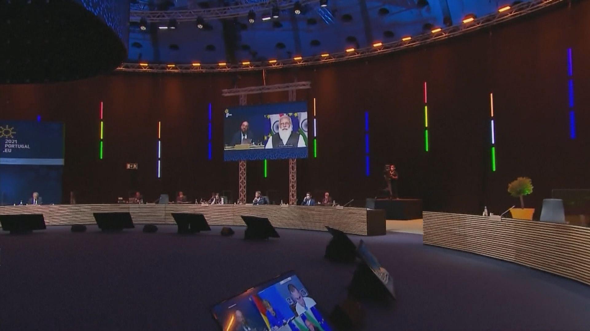 歐盟印度重啟自由貿易協定談判