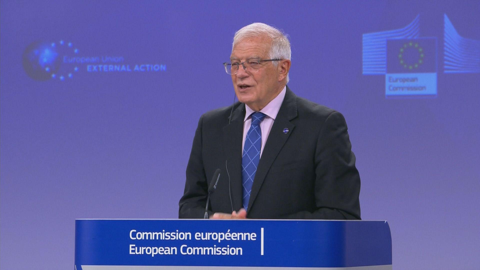 歐盟公布印太戰略 並歡迎中國加入應對氣候變化等合作