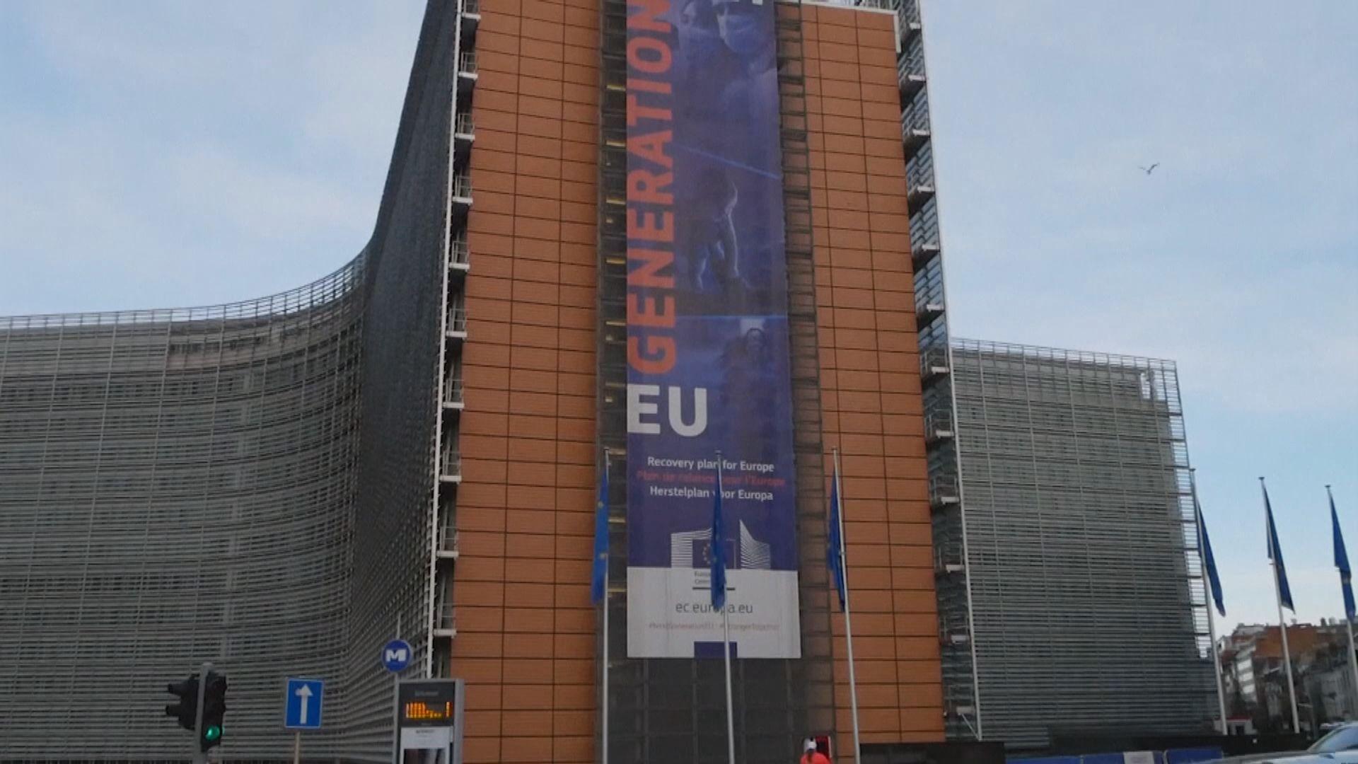 歐盟宣布延長對伊朗制裁一年