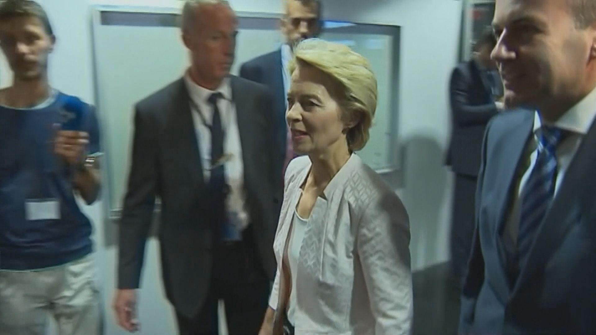 獲提名任歐委會主席 德防長續爭取支持