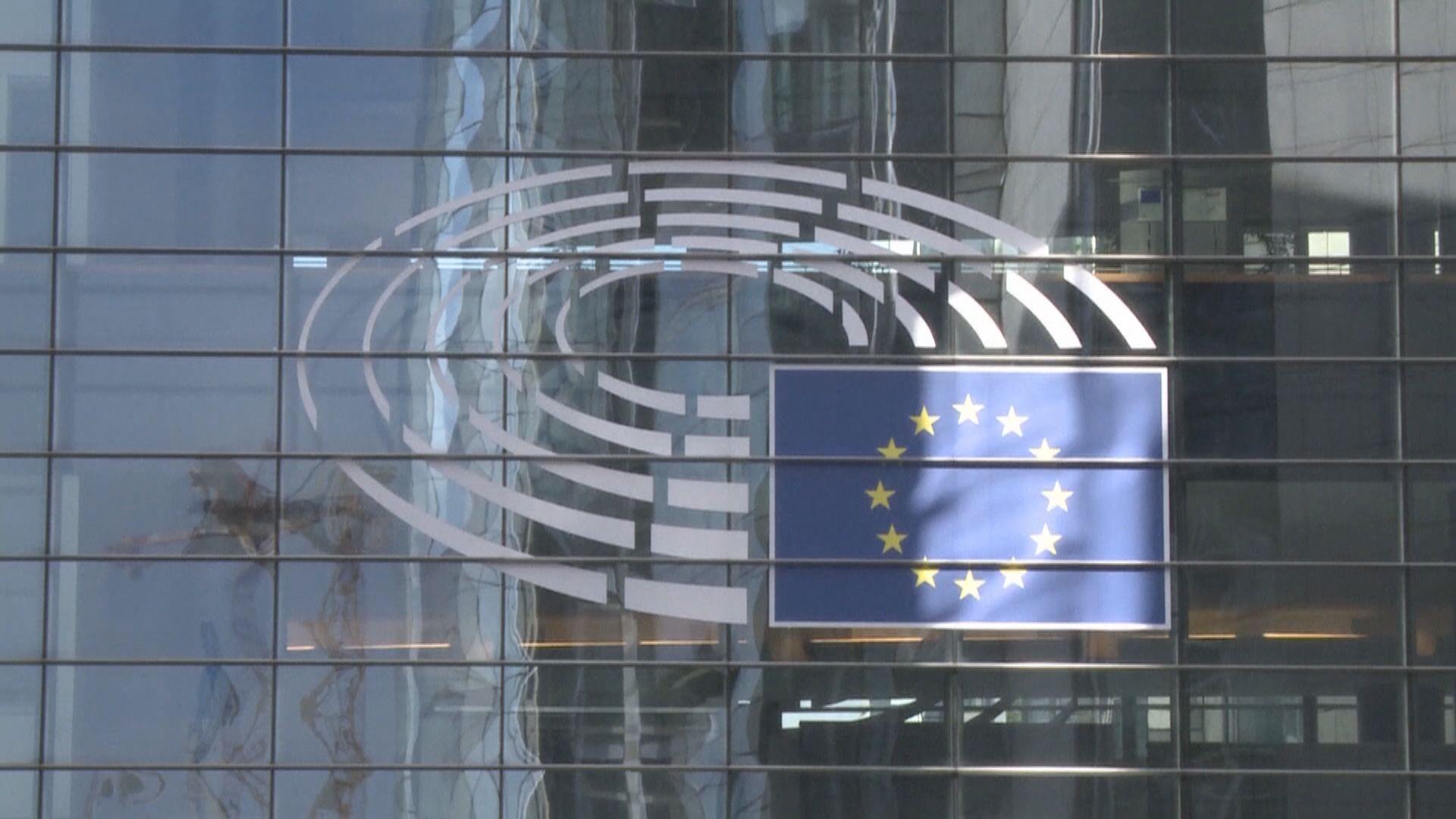 歐盟選新領導層   凸顯內部分歧