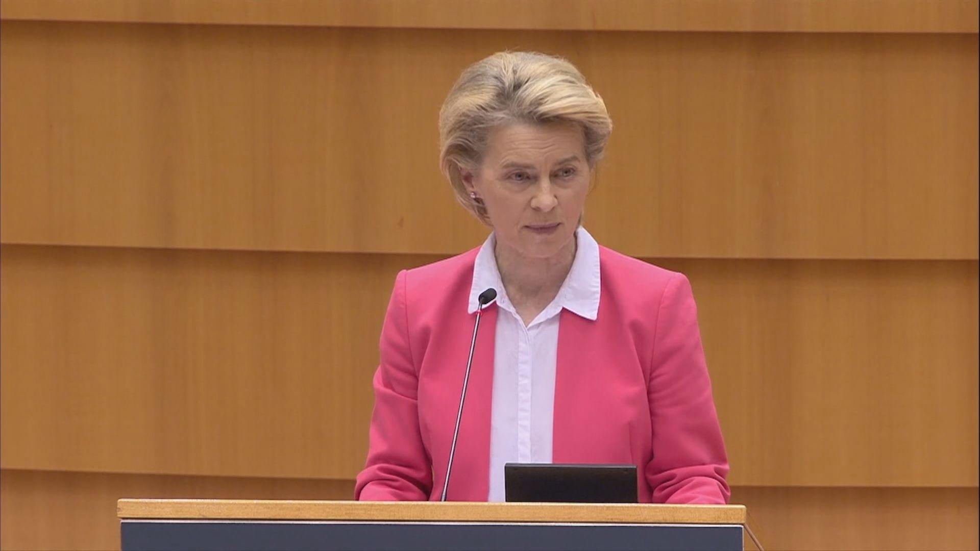 歐盟委員會主席訪土耳其未獲安排坐在總統旁 批是性別歧視