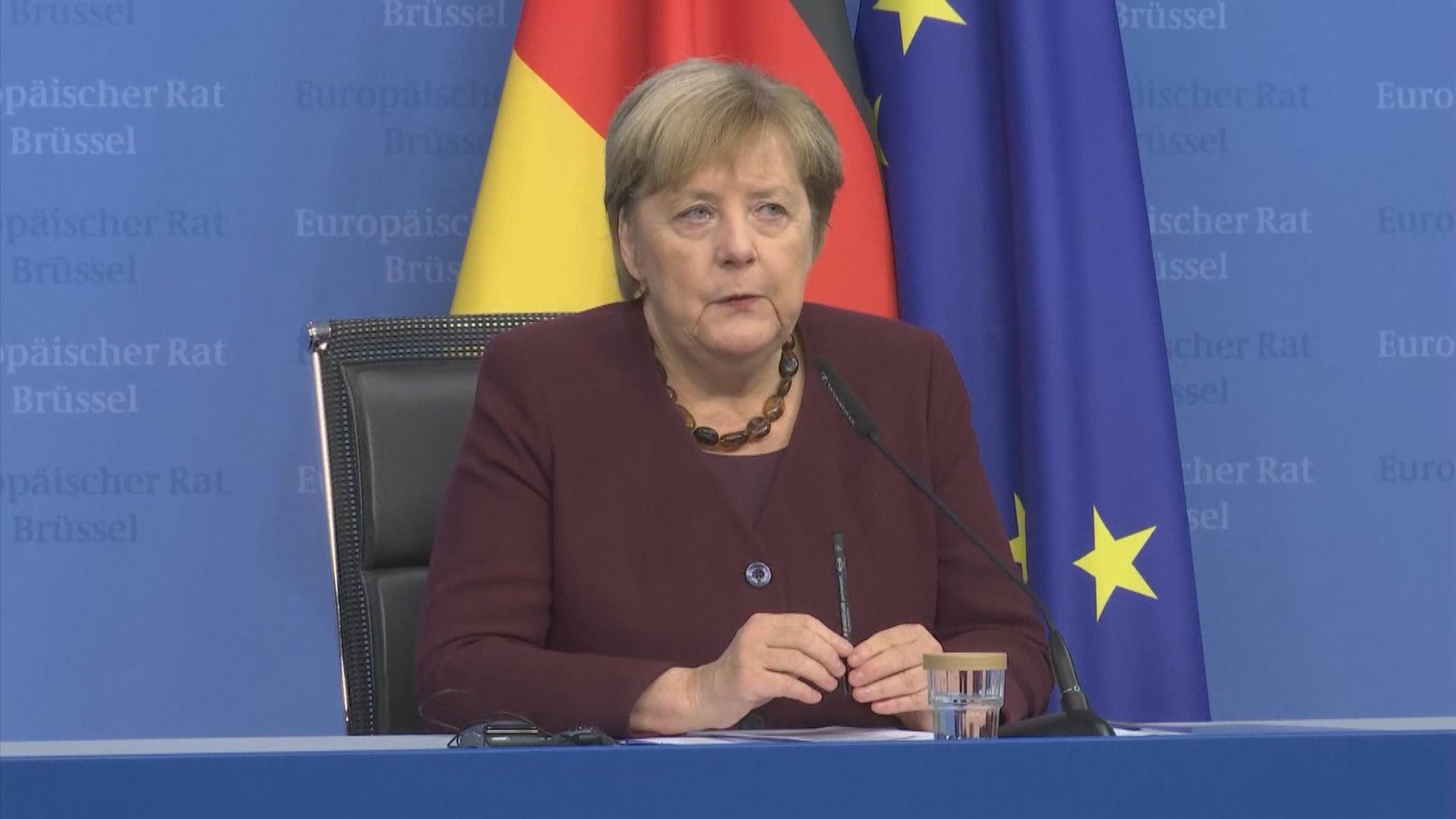 默克爾出席歐盟峰會 或為任內最後一次