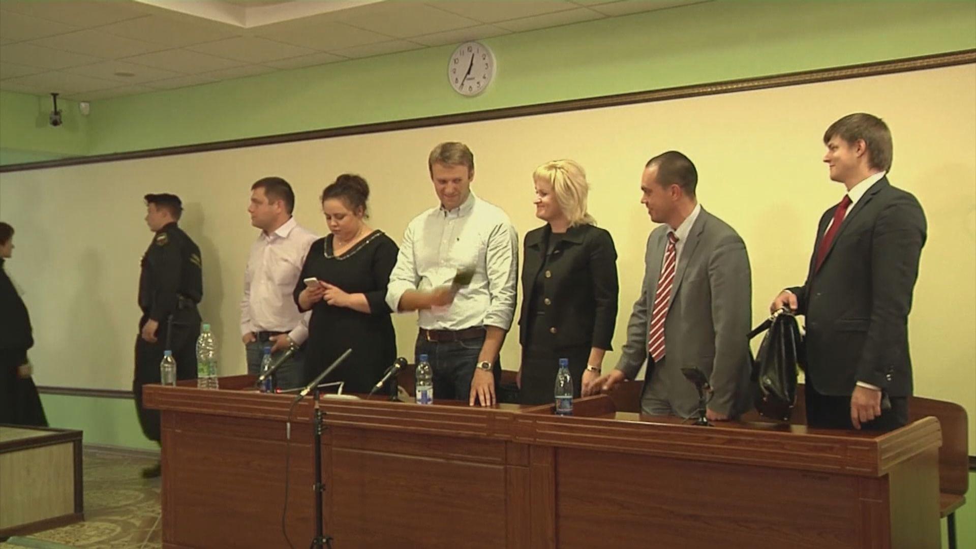 俄羅斯反對派領袖納瓦爾尼獲薩哈羅夫思想自由獎
