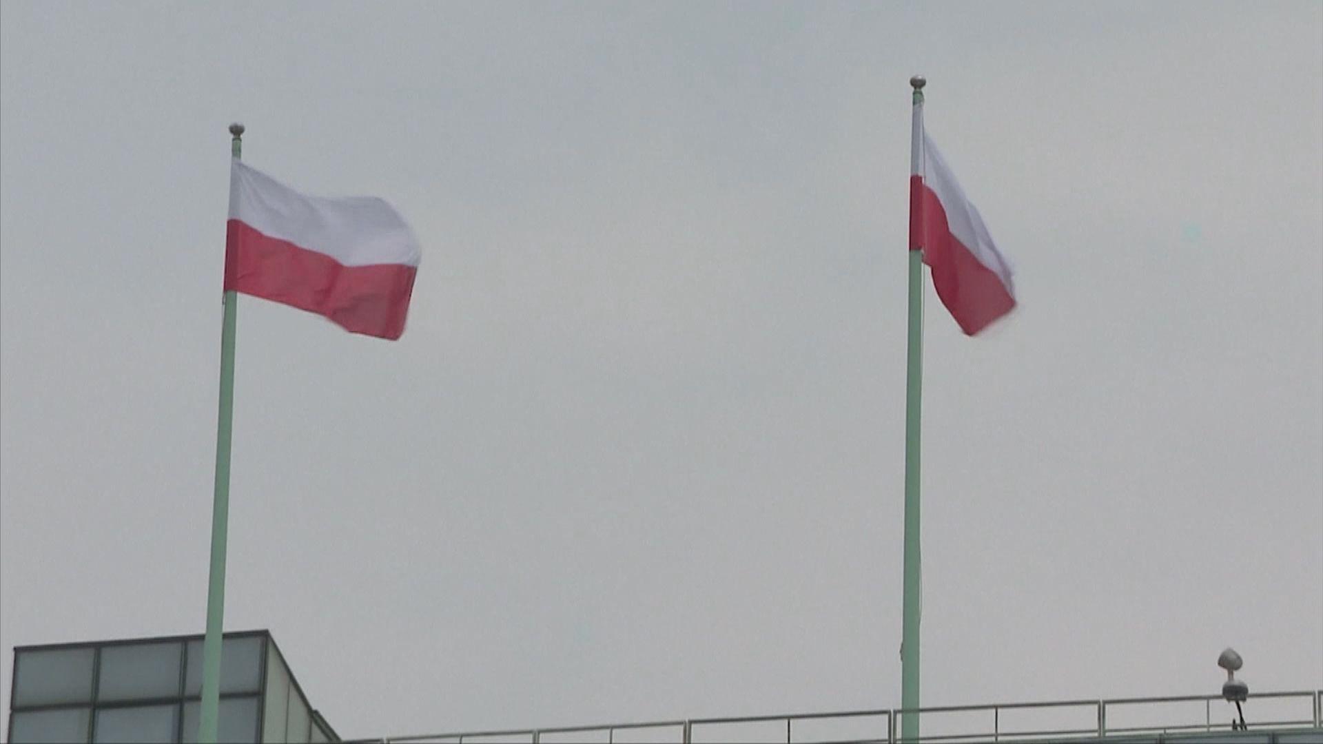歐洲法院裁定波蘭須向歐盟每天支付一百萬歐元罰款