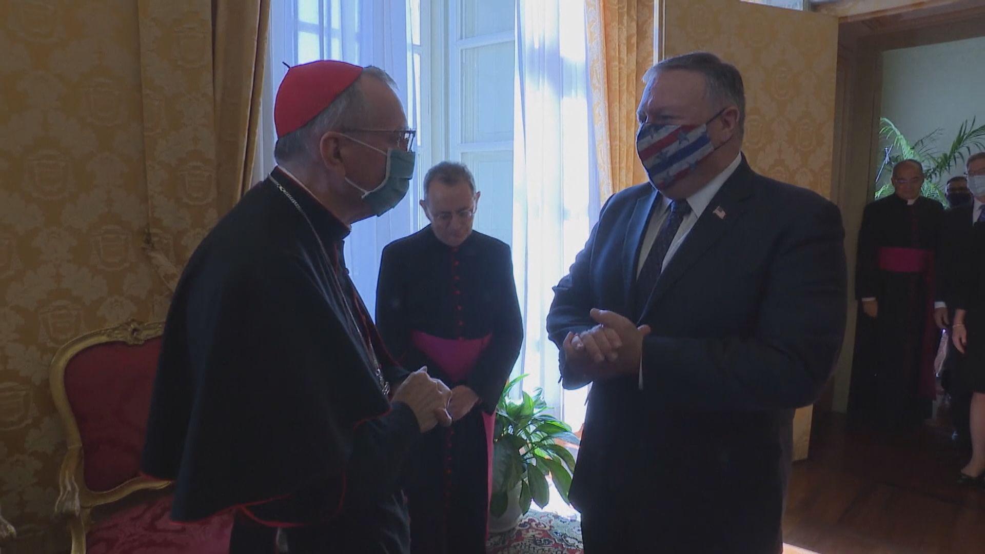 蓬佩奧與梵蒂岡國務卿等官員會面
