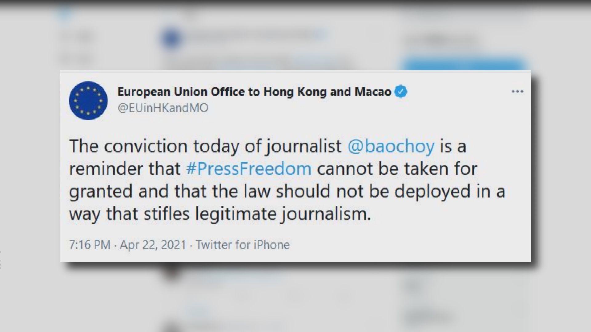 歐盟:蔡玉玲案提醒新聞自由並非理所當然