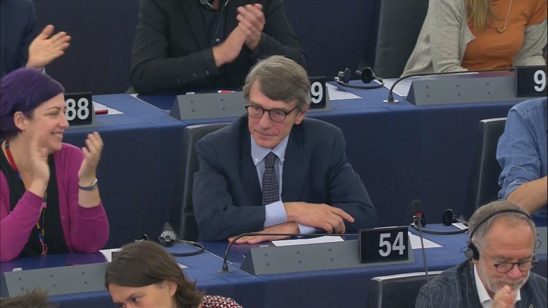 意大利的薩索利當選歐洲議會新議長