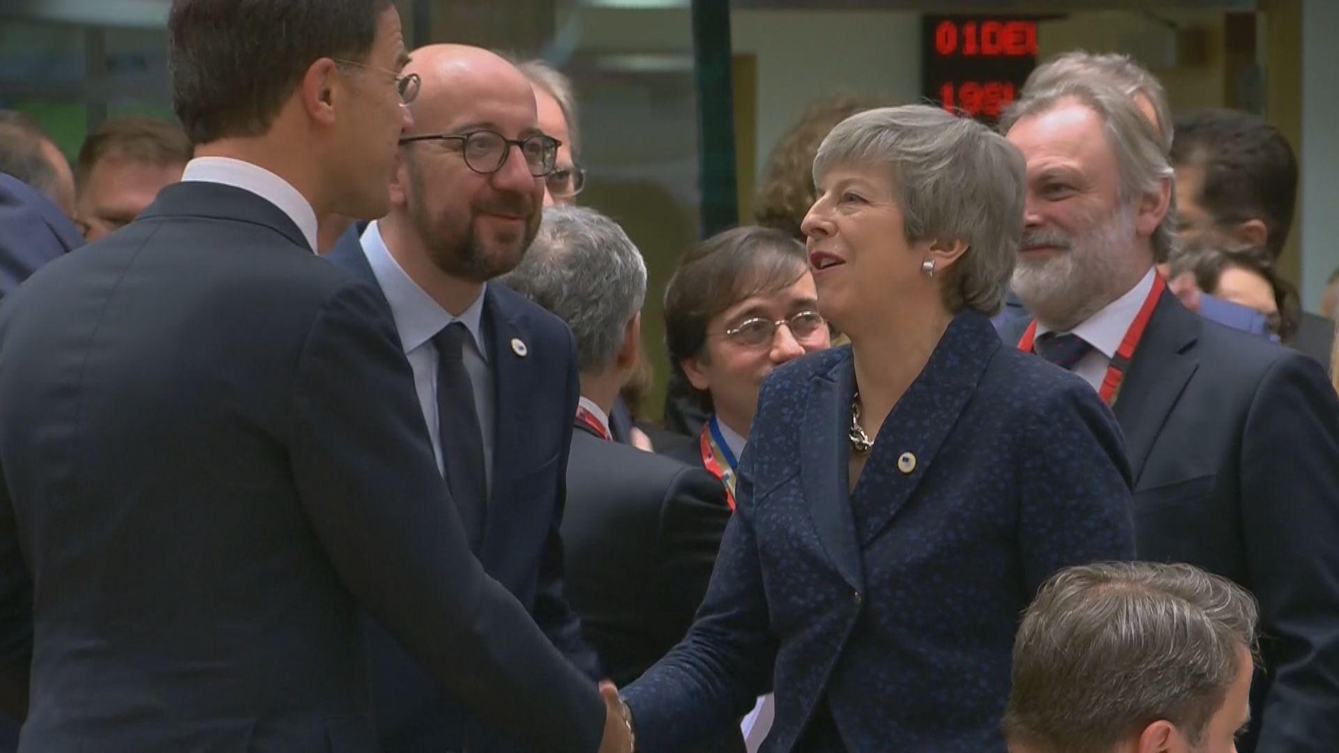 歐盟峰會商討英國申請押後脫歐