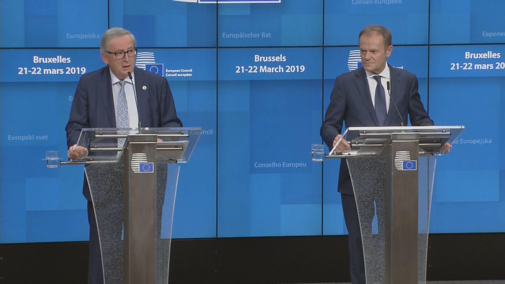 歐盟同意延長英國脫歐期限