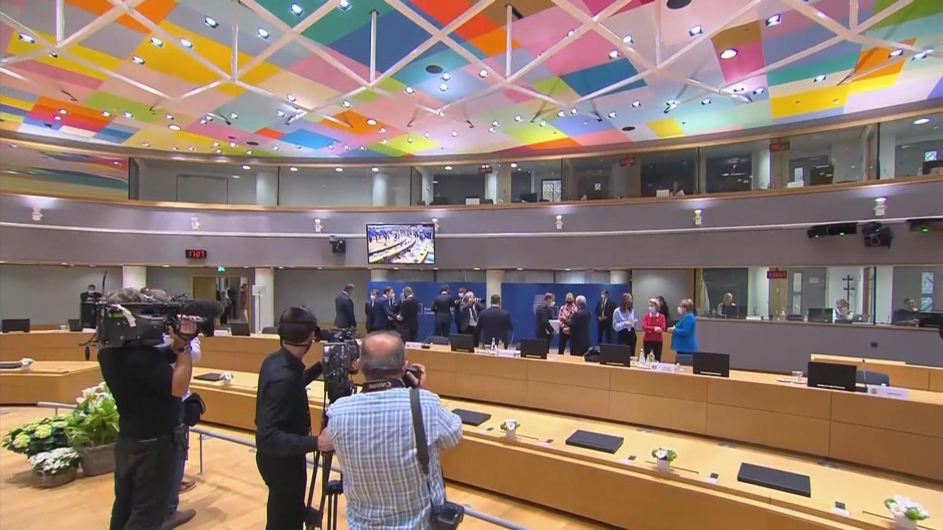 歐盟領袖特別會議未達共識 會期延長一天