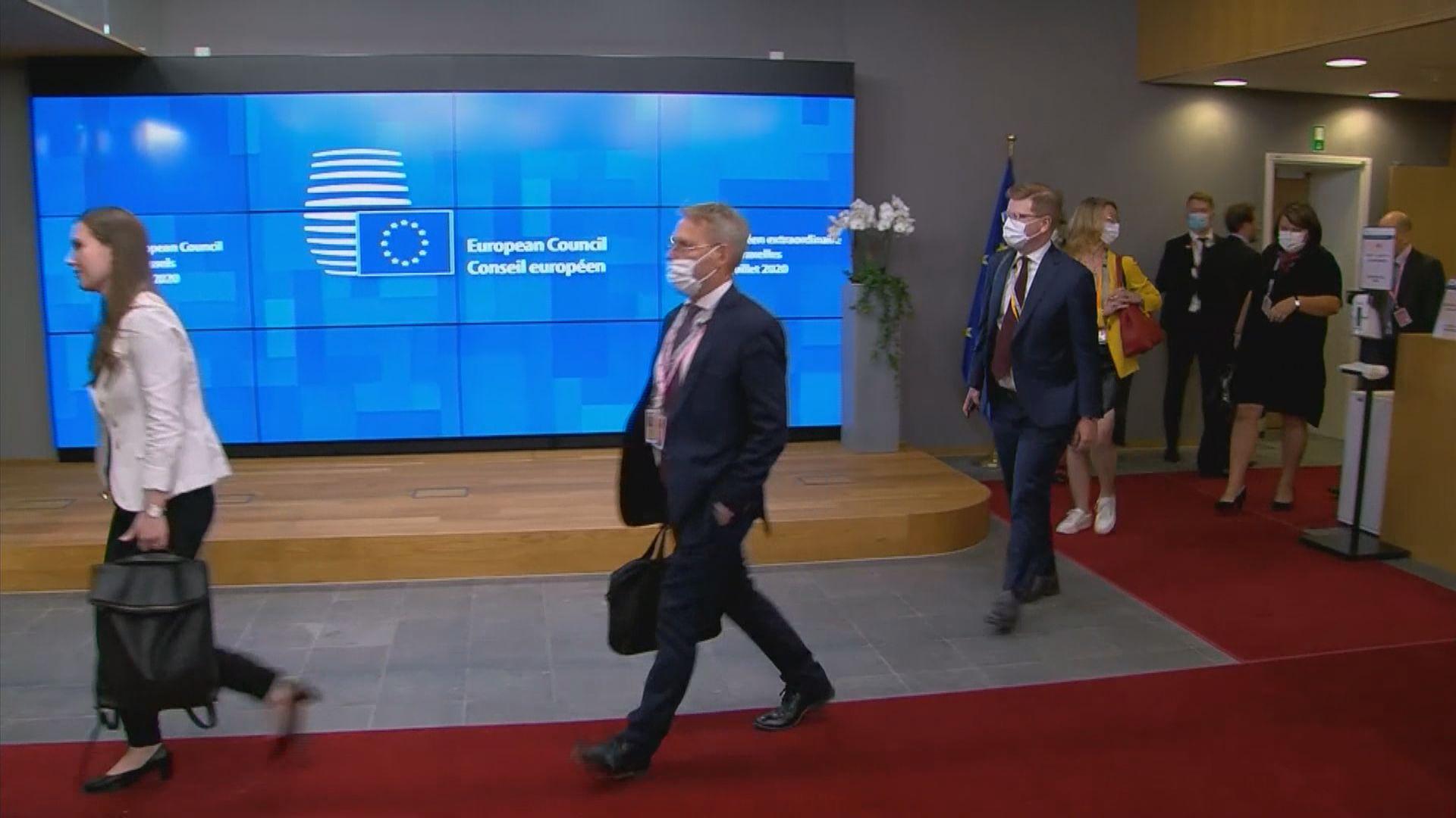 歐盟召開第四日峰會 仍未就抗疫基金達成共識