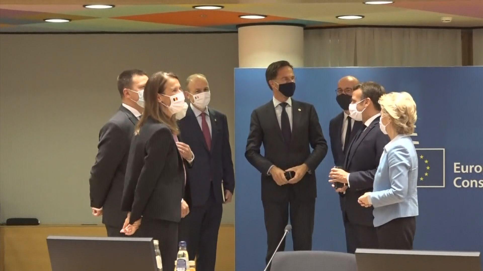 歐盟峰會就抗疫基金達成共識