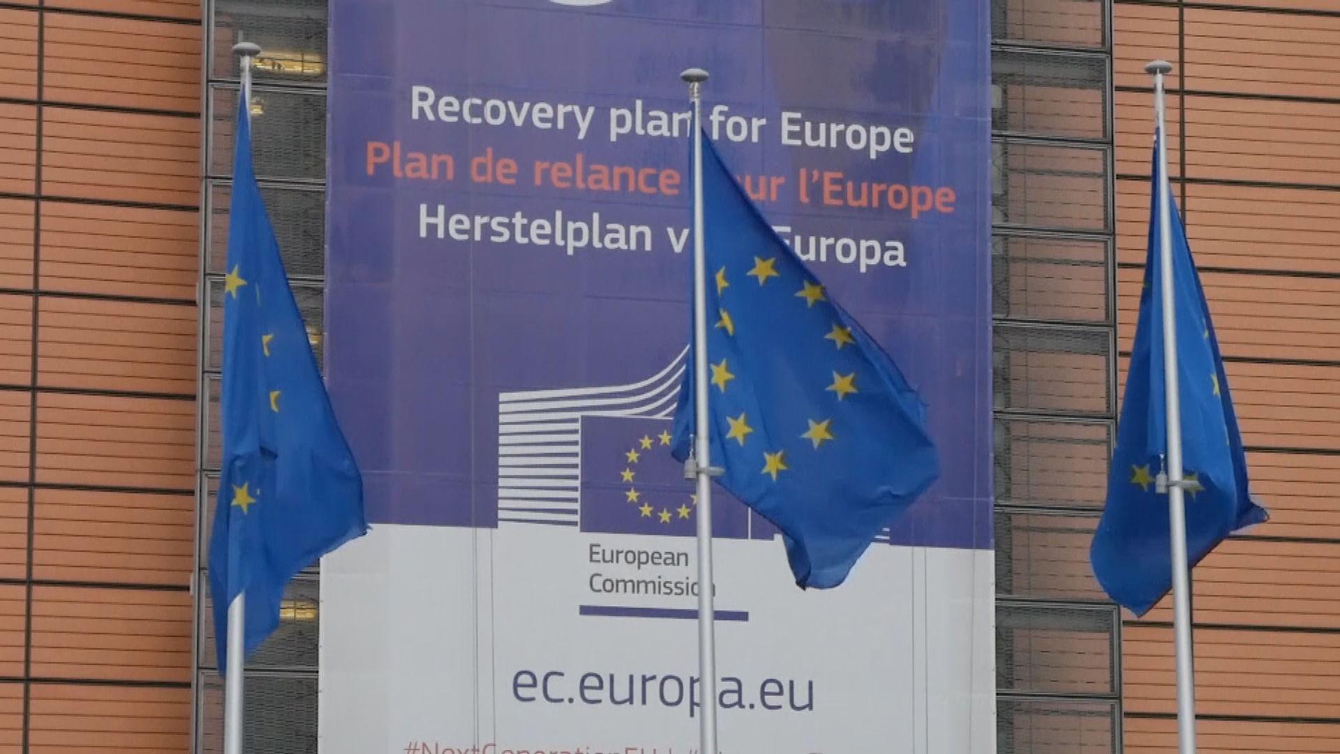 歐盟逐步對美國及五個國家及地區開放入境