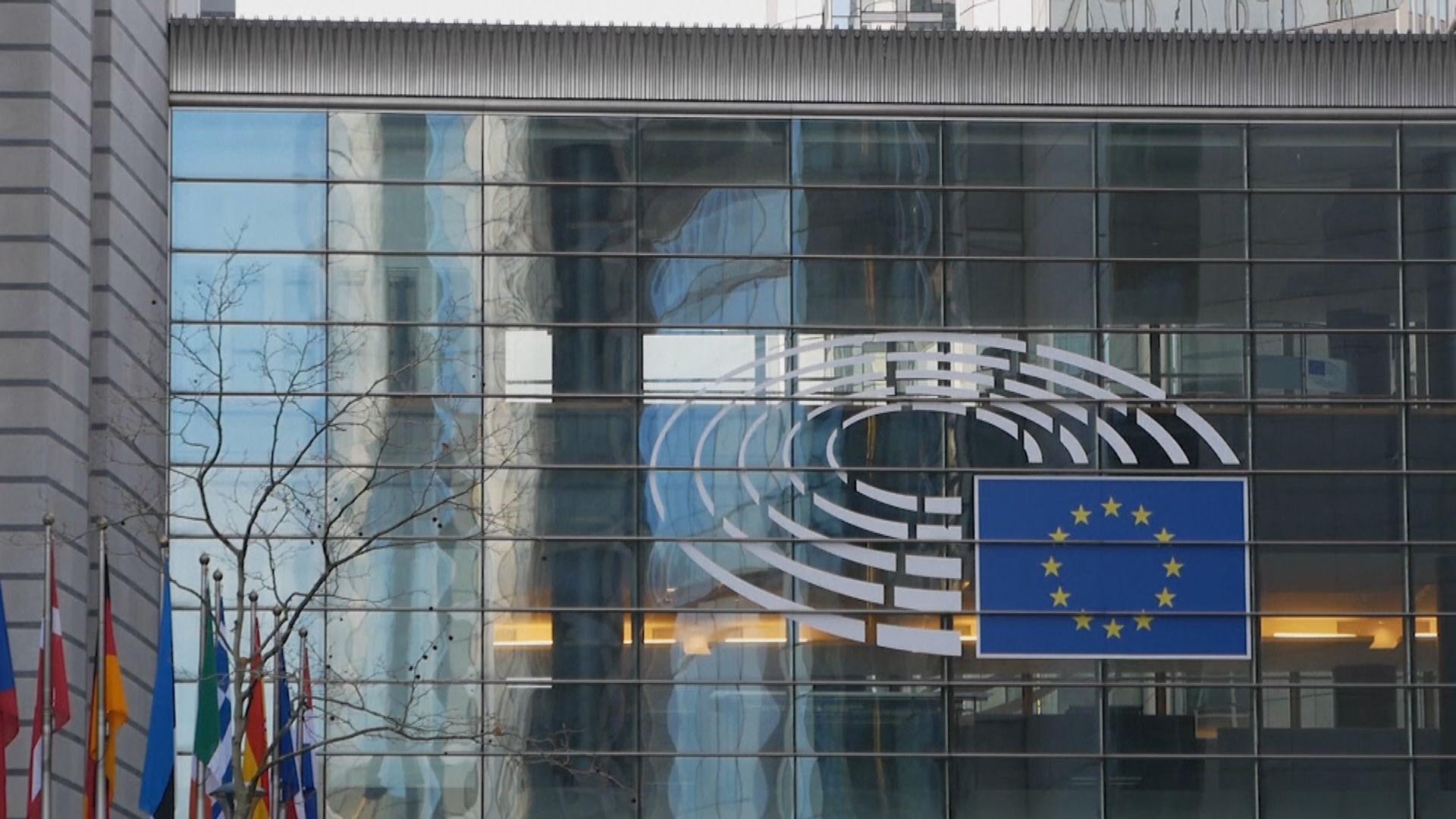 歐洲議會通過兩項包含支持台灣內容決議案