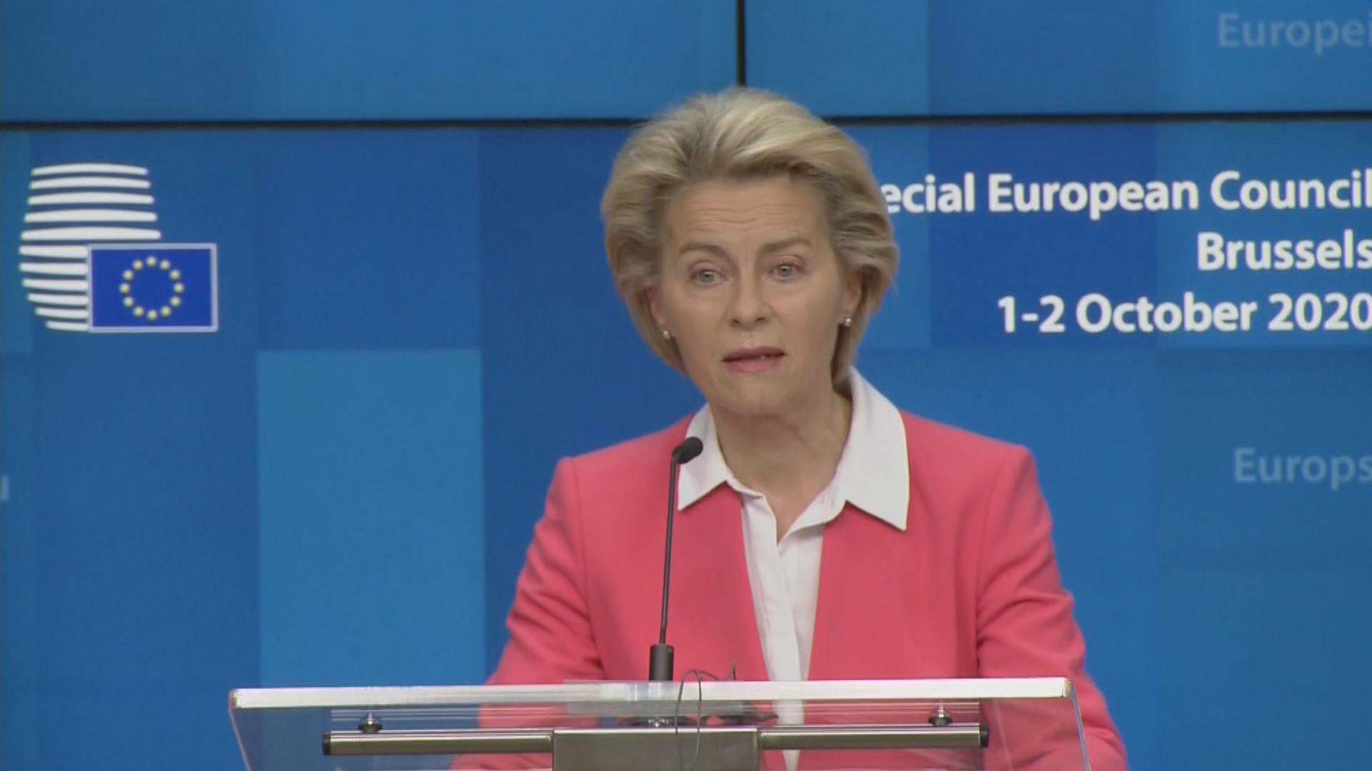 歐盟委員會:不會為求與英國達成協議不惜一切