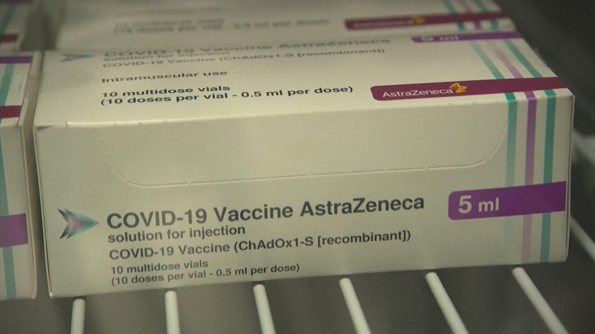 消息指阿斯利康將提早向歐盟供應新冠病毒疫苗