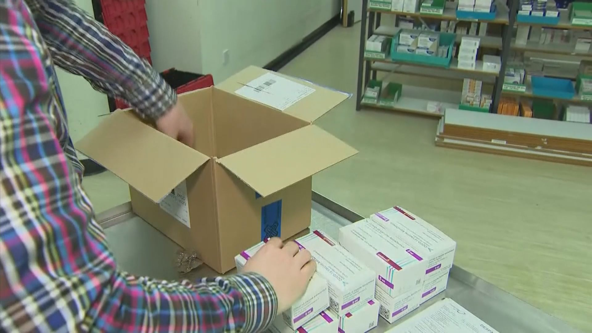 消息指阿斯利康將提早於下月初向歐盟供應新冠疫苗