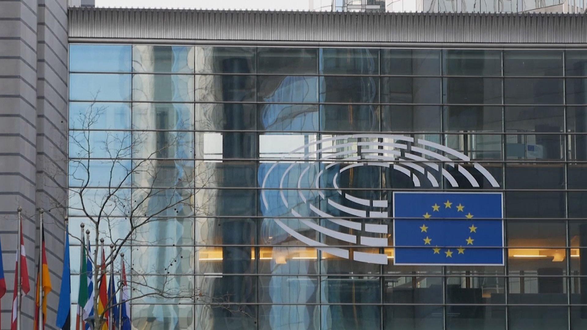 歐盟要求比利時調查阿斯利康疫苗有否轉運英國