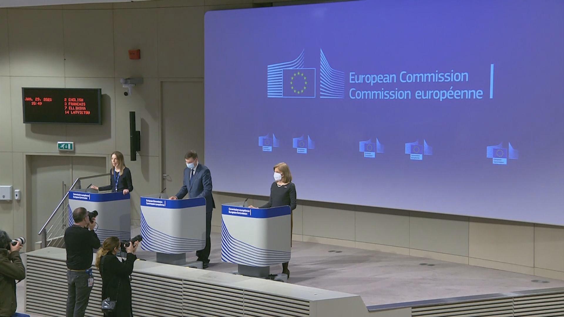 歐盟實施新冠疫苗出口管制 世衛批拖慢全球抗疫進程