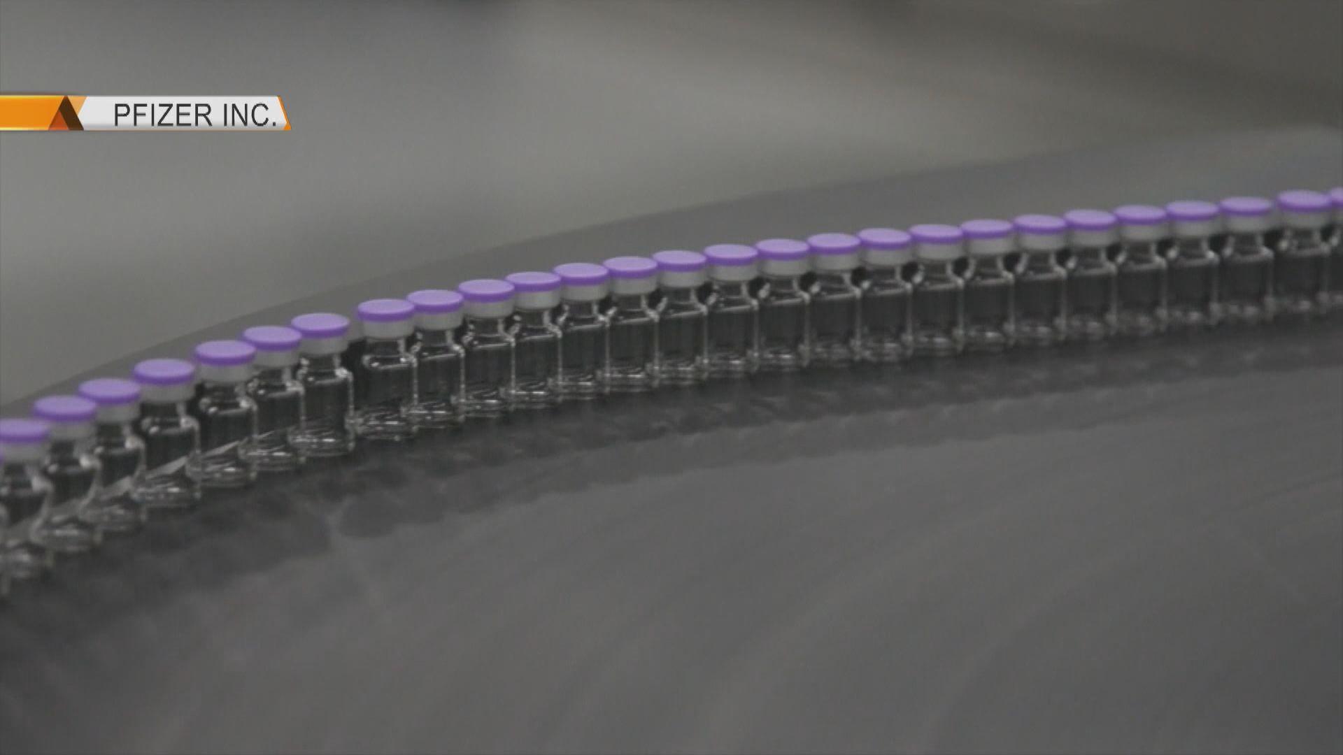 輝瑞承諾向歐盟額外供應7500萬劑新冠疫苗