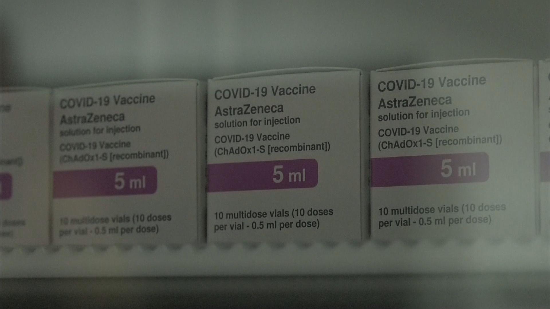 美媒指歐盟將緊急立法未來6周大減新冠疫苗出口