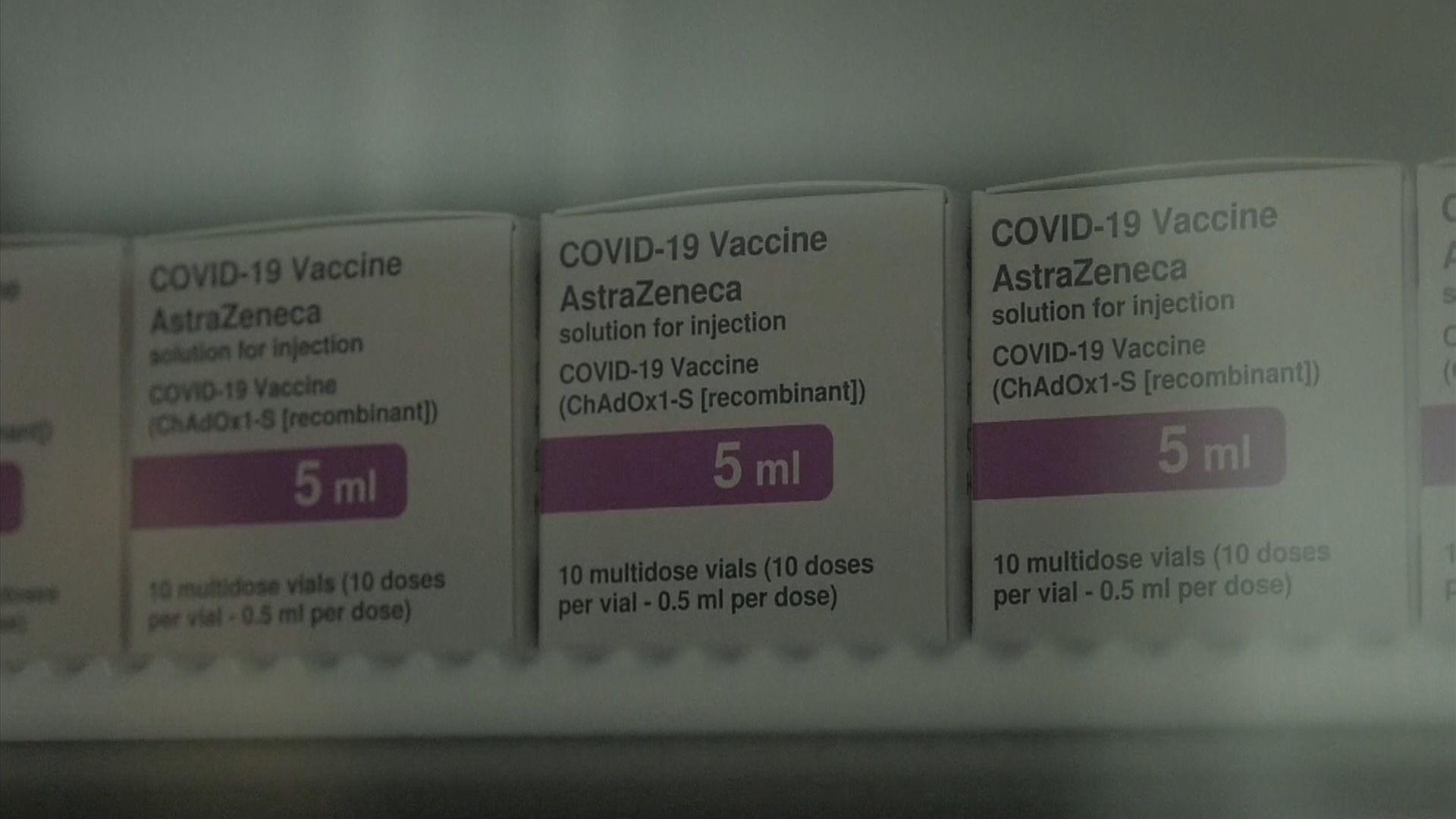 歐洲藥品管理局認為阿斯利康疫苗可能與血栓有關