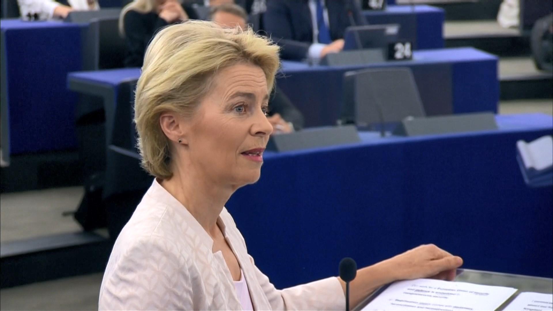 馮德萊恩認為歐盟需調高減排目標