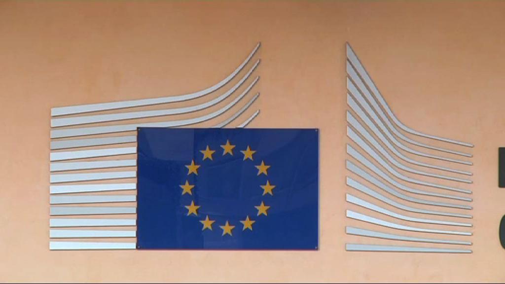 傳8銀行就涉嫌操控外匯市場與歐盟洽和解
