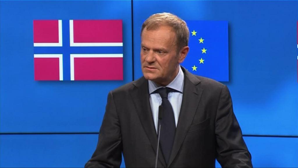 圖斯克指口舌之爭無助英國脫歐談判