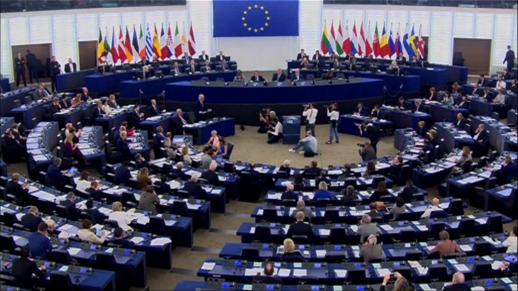 歐洲議會通過決議為脫歐談判設紅線