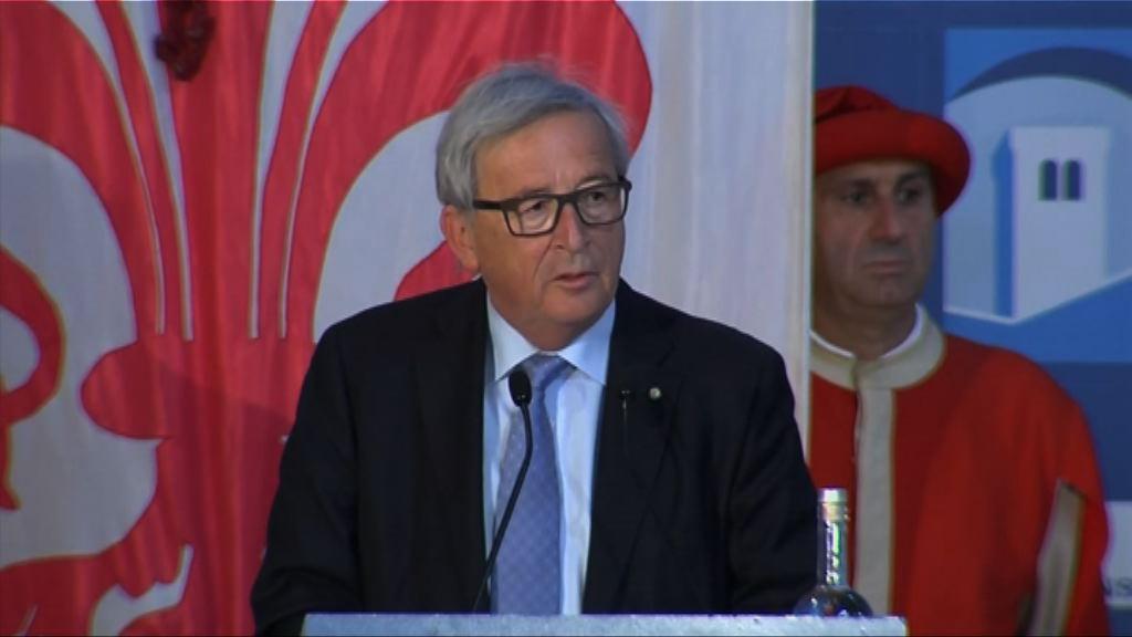 歐盟委員會:脫歐後英語重要性將下降