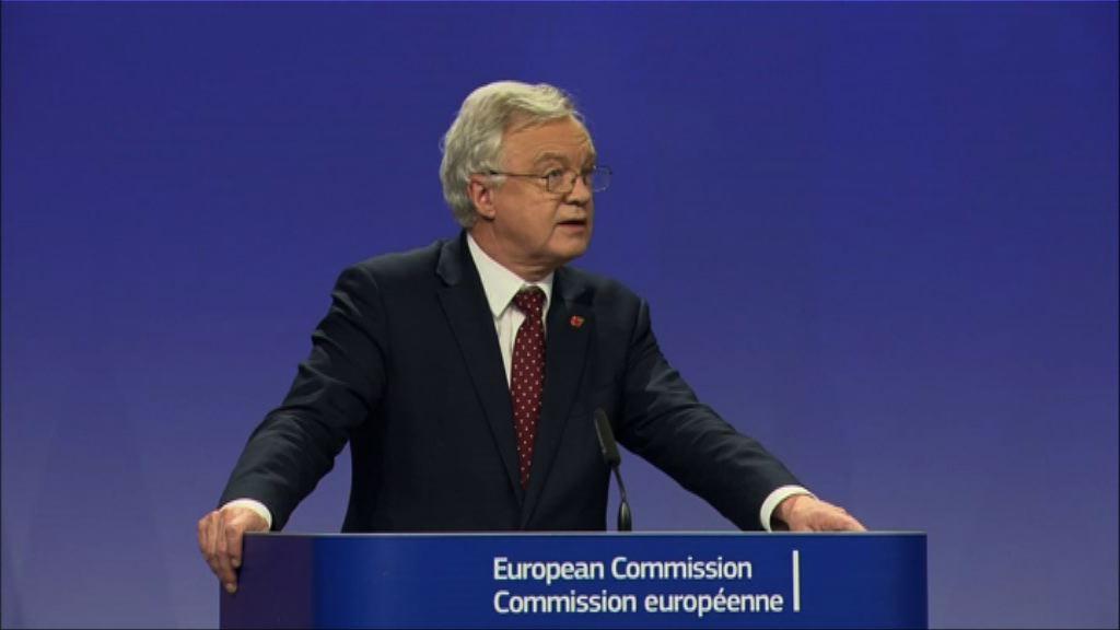 英國需於兩周內回覆脫歐分手費