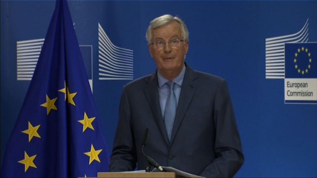 歐盟拒絕英脫歐白皮書邊境關建議稅