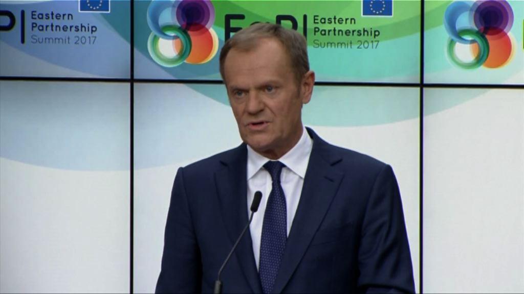 歐盟限英國十日內給出脫歐進展