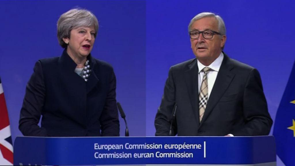 文翠珊容克有信心歐盟峰會前達成脫歐協議