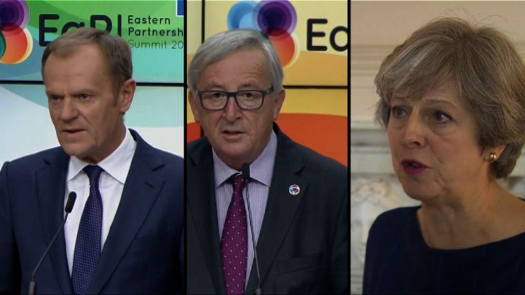 英揆將晤歐盟領袖討論脫歐進展