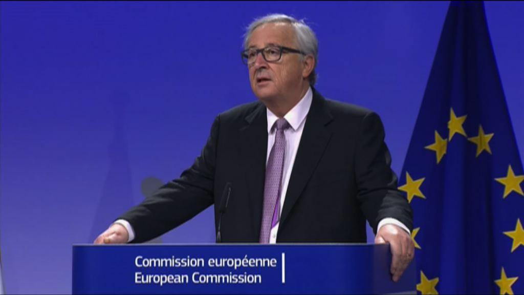 歐盟稱英國脫歐談判取得足夠進展