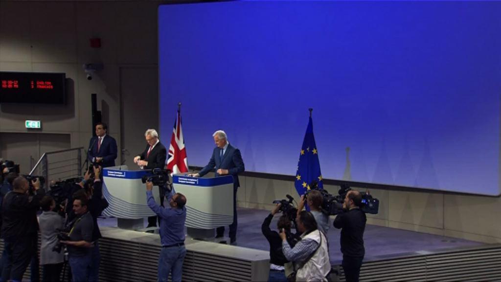 第五輪脫歐談判結束 無顯著進展