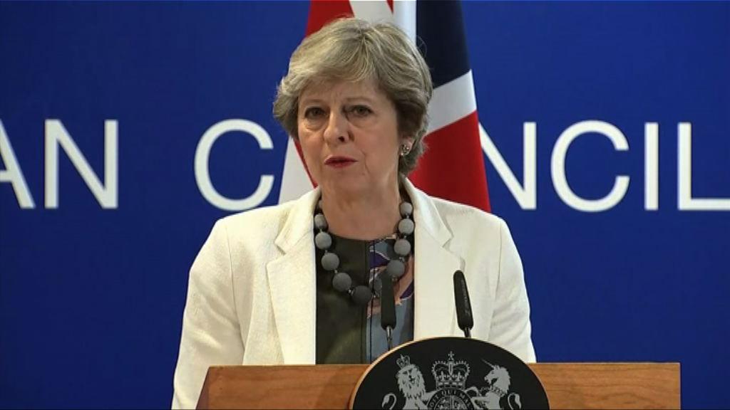 英國歐盟均對脫歐談判前景樂觀