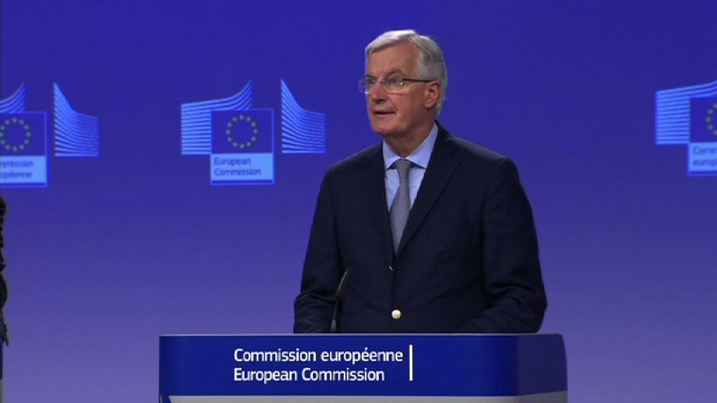 歐盟為英國脫歐後過渡期設期限