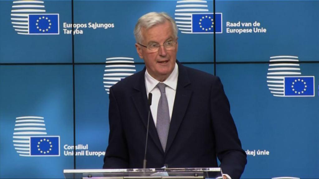 歐盟堅持對英國脫歐採強硬立場