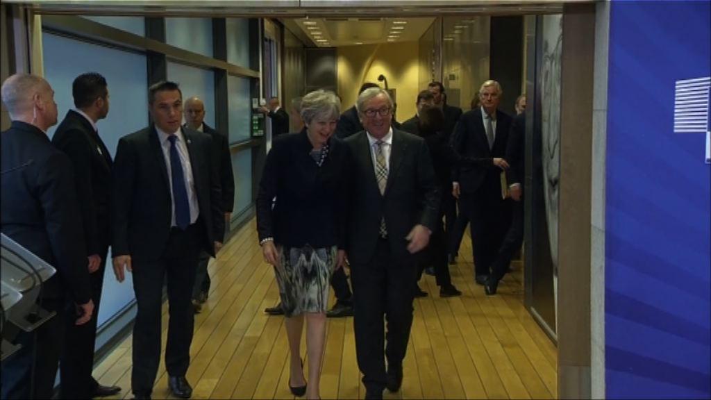 英國歐盟就北愛邊界問題達共識