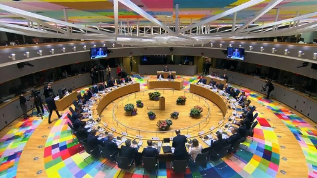 歐盟通過英國脫歐談判指引