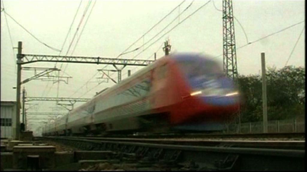 歐盟調查一帶一路歐洲鐵路項目是否涉違例