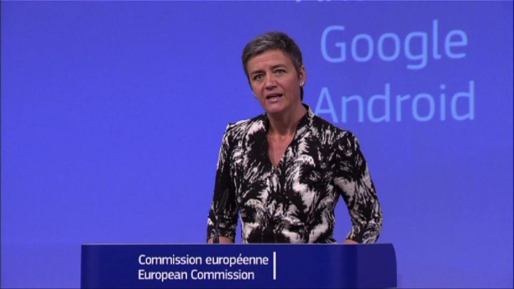 歐盟再控Google違反反壟斷法