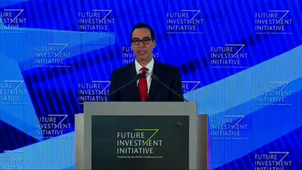 美財長預計將推新措施制裁伊朗