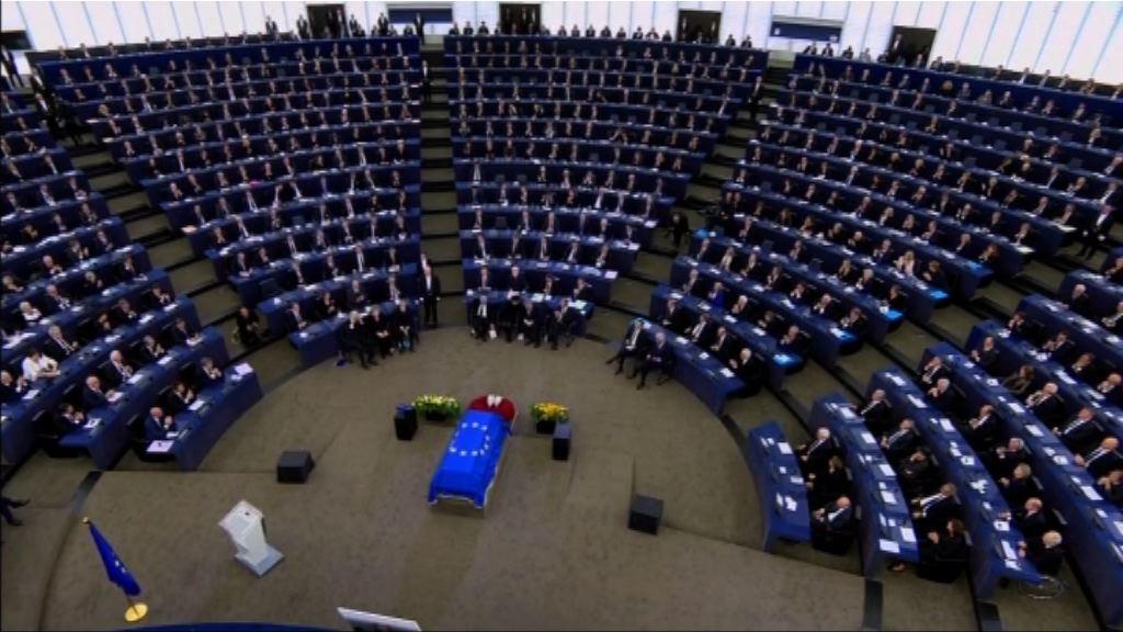 歐盟為德國前總理科爾舉行最高級別葬禮