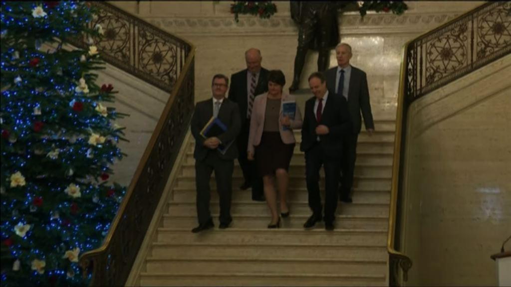 英國民主統一黨反對令脫歐談判脫腳
